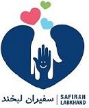 Logo-سفیران لبخند